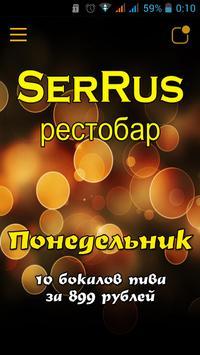 "Restobar ""SerRus"" poster"