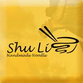Shu Li Handmade Noodle icon