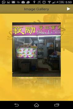 Shu Li Handmade Noodle apk screenshot