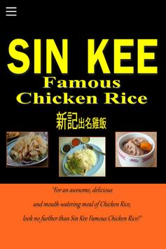 Sin Kee Famous Chicken Rice poster