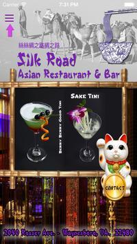 Silk Road Asian Restaurant-Bar apk screenshot