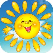 Детский садик Солнышко icon