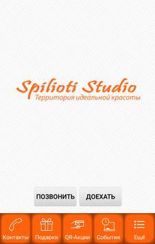 Салон красоты Spilioti poster
