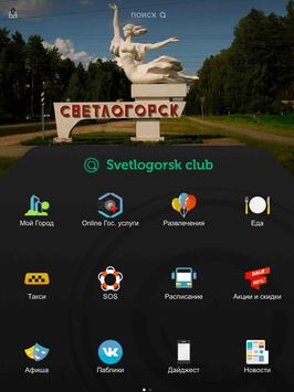 Svetlogorsk Club apk screenshot