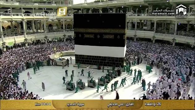 Hajj & Umrah 2015 apk screenshot