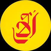 Sri's Kitchen icon