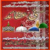 Sunni Aqaed icon