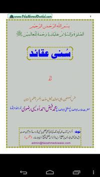 Sunni Aqaed poster