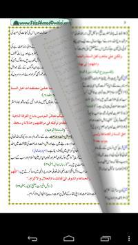Sunni Aqaed apk screenshot