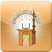 Imanin esaslari icon