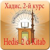 Hedis 2 ci kitab icon