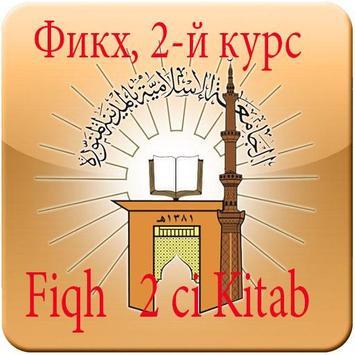 Fiqh 2 ci kitab poster