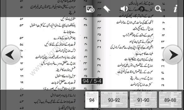 Sex in Islam apk screenshot