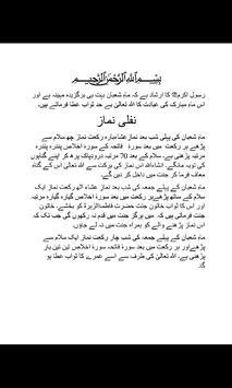 Shab-E-Baraat ke Nawafil poster