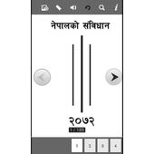 Constitution Of Nepal 2072 icon