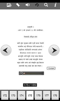 Constitution Of Nepal 2072 apk screenshot