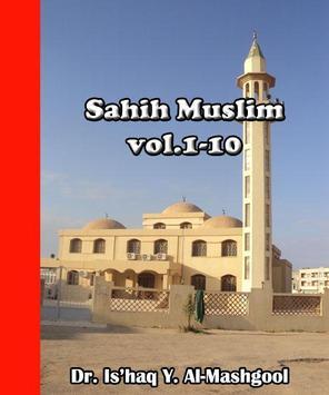Sahih Muslim poster