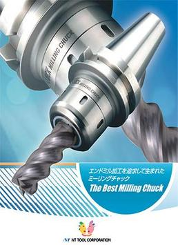 E-Catalog Milling Chuck poster