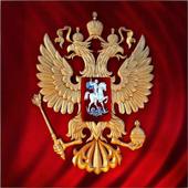 Гражданский кодекс РФ icon