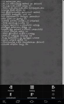 Thirukkural poster