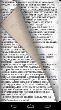 Ледяной Коготь:Гнев Богов. apk screenshot