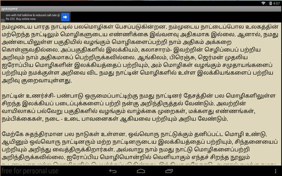 Kaagitha Maaligai Tamil Novel apk screenshot