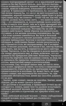 Джейн Остин Эмма poster