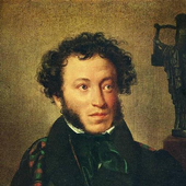 Повести Белкина А. С. Пушкин icon