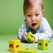Развитие ребёнка Часть 3 icon