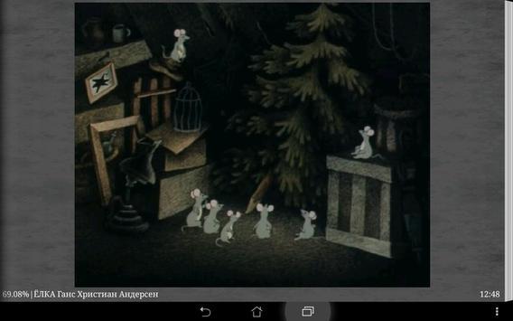 Ёлка Ганс Христиан Андерсен apk screenshot