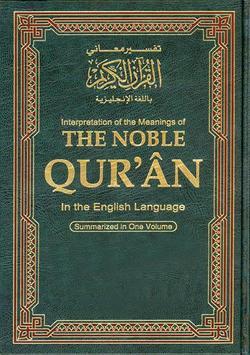The Noble Quran apk screenshot