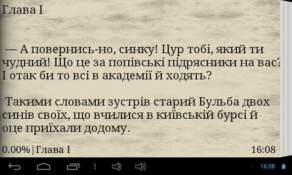 Тарас Бульба apk screenshot