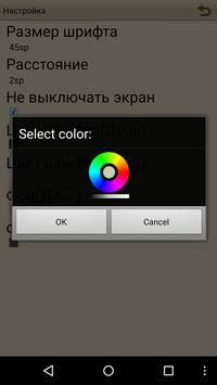 "КОЛЛЕКТИВНЫЙ ДОГОВОР АО ""ФПК"" apk screenshot"