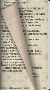 """Чехов А.П. """"Чайка"""" apk screenshot"""