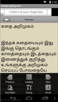 Kabaadapuram Tamil Story poster