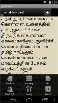 Kumari Mukuthi Tamil Stories poster