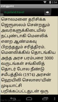 Vadakku Veethi Stories Tamil poster