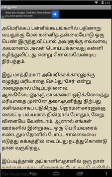 Vadakku Veethi Stories Tamil apk screenshot