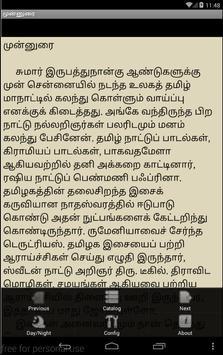 Bhuvana Mogini Tamil Story poster