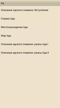 АД poster
