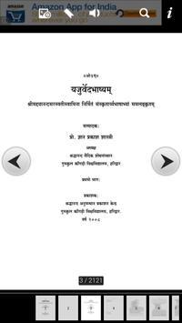 Yajur Veda In Hindi poster