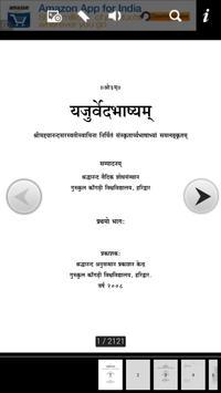 Yajur Veda In Hindi apk screenshot