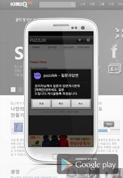 PUSH-K apk screenshot