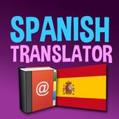 Spanish English Translator App icon