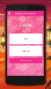 Islamic Baby Names apk screenshot