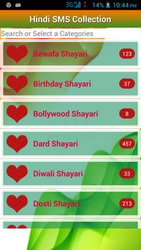 Hindi Sms Collection apk screenshot