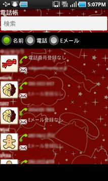 Easy Communication apk screenshot