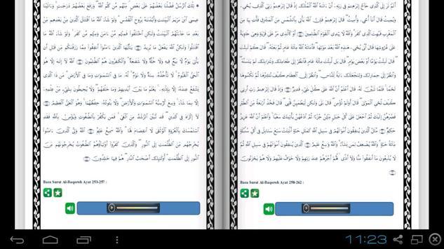 Al Quran Juz 3 apk screenshot