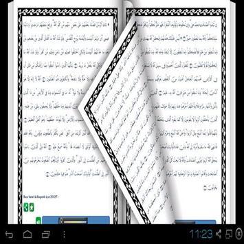Al Quran Juz 3 poster