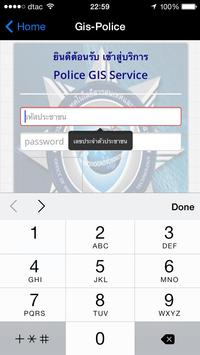 Gis-Police apk screenshot